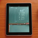 ipad-educational-apps